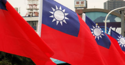 Republican lawmakers introduce bill to strengthen Taiwan independence and deepen US relationship