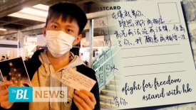 "Cheer them up! The ""Writing to You"" activity in districts in Hong Kong is sending support to jailed"