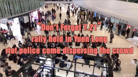"""Don't Forget 7.21"" rally held in Yuen Long, riot police come dispersing the crowd"